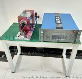 超声波金属焊接机汽车线束锂电池极耳焊接机金合能