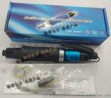 air screwdriver T30PB T40PB T50LB T55PB美芝嵐風批