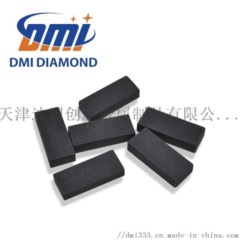 金剛石聚晶天津迪盟廠家直銷長方型超硬材料