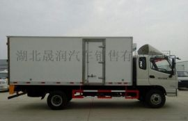 厂家直销福田奥铃4.2米货箱式冷藏车