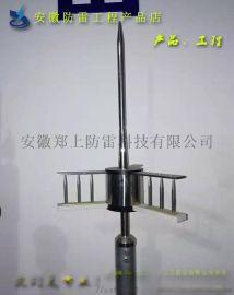主动式提前放电避雷针PDC3.3/PDC4.3/PDC5.3/PDC6.3