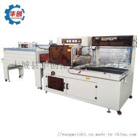 L-450封切机 鸡蛋托盘塑封膜包装机