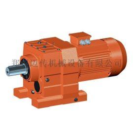 MC迈传同轴式减速机电机 RW卧式减速机 同轴式减速机电机