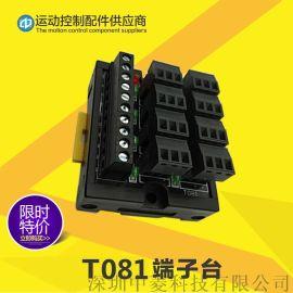 中菱品牌PLC接线端子台电子元件开关可替代siron胜蓝T081/T081-P