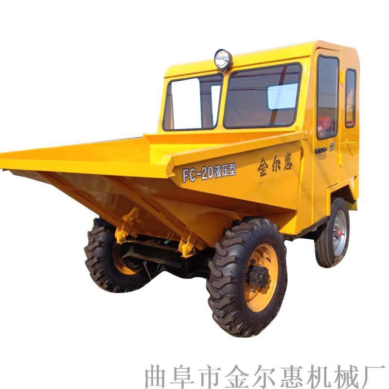 0.5方柴油前翻斗车 一吨四轮柴油翻斗车