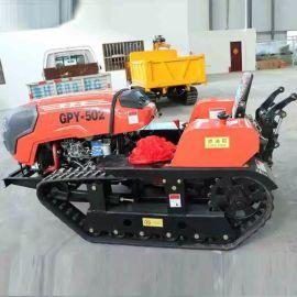 35匹履带式田园管理机 自走式履带拖拉机 厂家直销