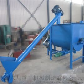 PVC粉剂上料不锈钢提升机16管径灌袋绞龙Lj8