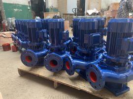 ISG立式离心管道泵 单机单吸立式管道泵