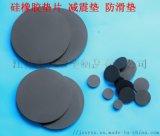 厂家定制生产 硅胶垫片 减震垫 密封垫 圆柱垫