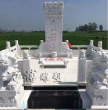 石雕绞龙碑 汉白玉墓碑定做中式土葬家族墓宗祠石材