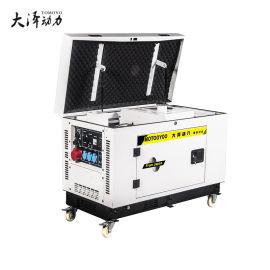 献血车载5KW静音汽油发电机