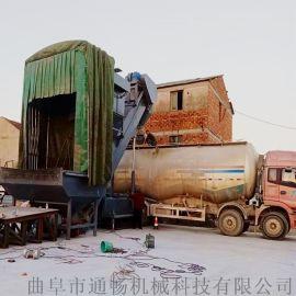 卸灰装灰一体式输送设备搅拌站集装箱粉料上罐车倒装机