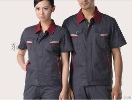 东莞南城哪里可以定做职业装工衣厂服工作服厂家哪家好