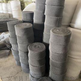 40-100型不锈钢除油汽液过滤网现货