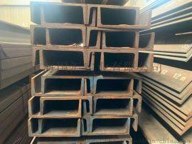 美标槽钢A572理重表上海仓库现货