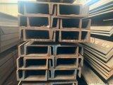 美標槽鋼A572理重表上海倉庫現貨