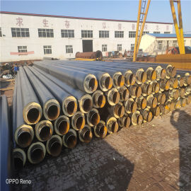 DN125/140钢塑复合保温管呼和浩特鑫龙日升