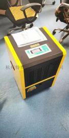 除湿机,高温场所除湿,烘干,耐高温除湿机