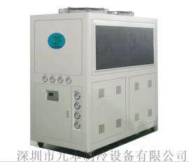 25HP风冷式冷水机(JBA-70LC)