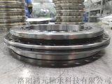 滾針/推力軸承ZARN3080-LTN 加長版現貨