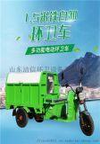 1.5米铁桶自卸电动清运车 小型三轮电动垃圾保洁车