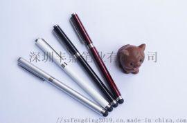 廠家直銷 平板手寫筆 觸屏筆平板 電磁筆