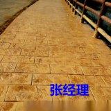仿石地坪,回型磚紋理
