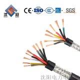 柔性拖链屏蔽电缆TRVVP