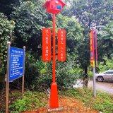 森林防火语音警示器农场景区广场语音杆