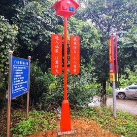 森林防火语音警示器