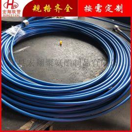 高压水射流清洗机专用软管,钢丝缠绕高压清洗软管