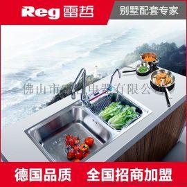 Reg雷哲 Q820豪華集成水槽 帶果蔬消毒器 垃圾處理器 熱水器 淨水器