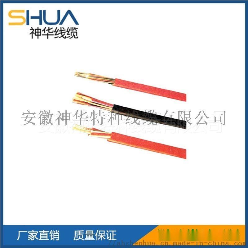 厂家直销本质安全防爆电路用集散型仪表信号电缆