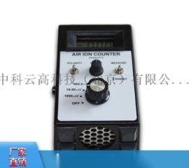 便携式负离子浓度检测仪