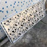 幕墙X型镂空雕刻铝单板 背景墙T型雕刻铝单板