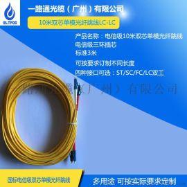 厂家供应光纤光缆跳线长期接单定制生产
