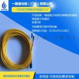 廠家供應光纖光纜跳線長期接單定製生產