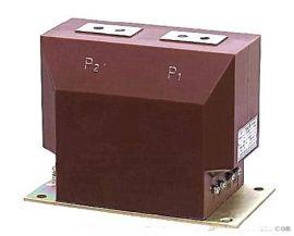 LZZBJ9-10KV電流互感器廠家