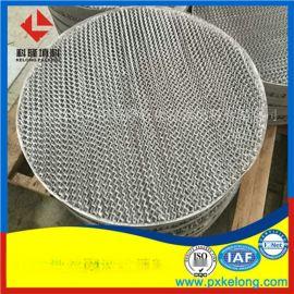处理能力大用CY700丝网波纹填料700型丝网填料