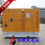 西藏發電機, 2500kw發電機, 工地建設專用發電機