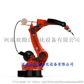 焊接机器人 萍乡 自动化焊接设备