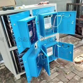 低温等离子油烟净化器废气处理净化器高压静电等离子