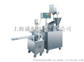 上海诚淘全自动饺子机,小型水饺机厂家