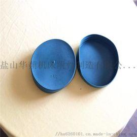 盐山华蒴定制钢管防尘塑料管帽 PE管堵头