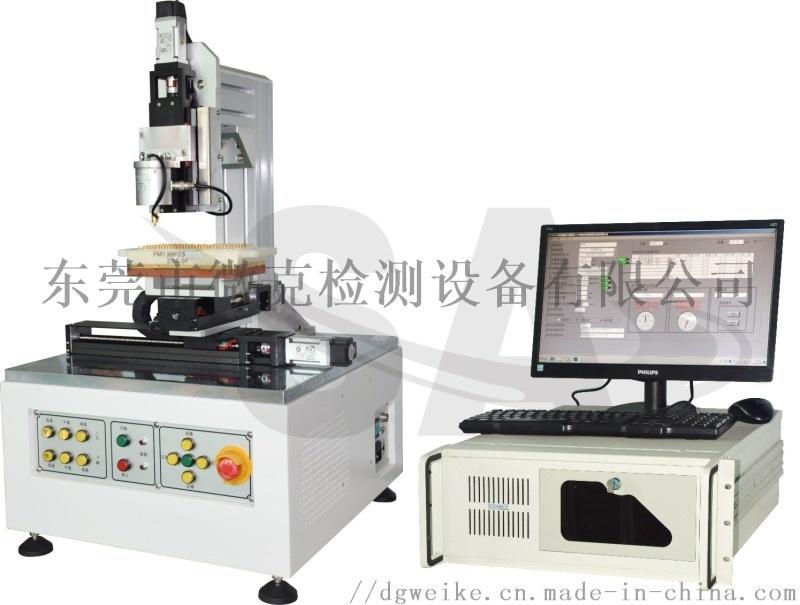弹簧顶针连接器荷重行程阻抗测试机