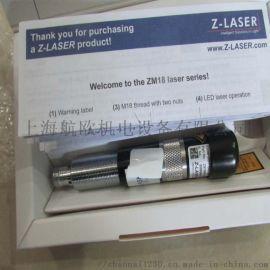 Z-Laser激光划线装置