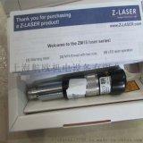 Z-Laser 射劃線裝置