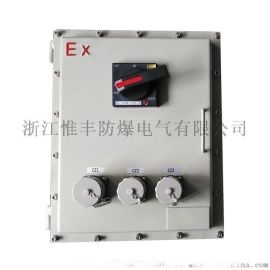 就地防爆按钮开关箱BXK控制箱