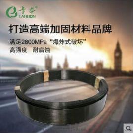 卡本桥梁加固碳纤维板1.4mm厚