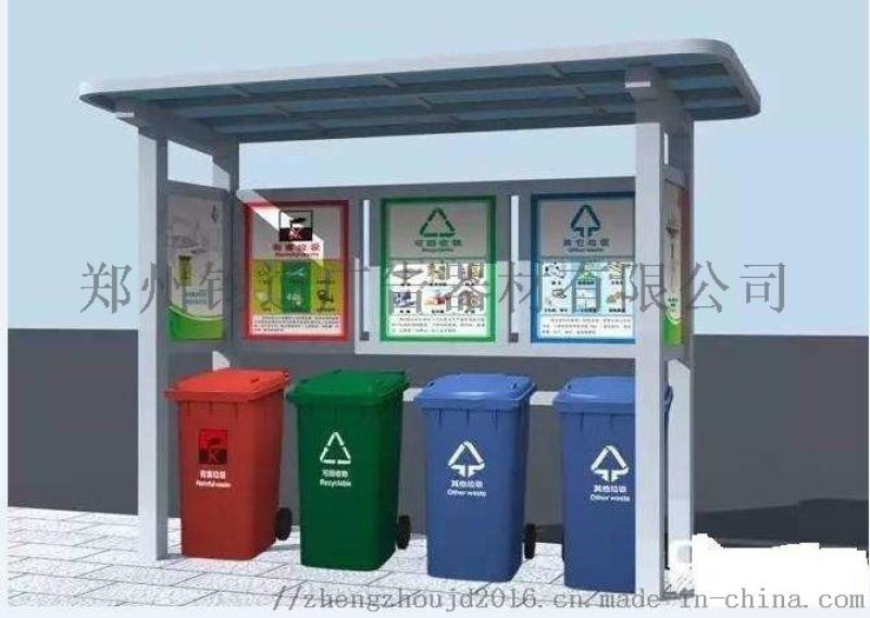 复古工地分类垃圾亭全国发货
